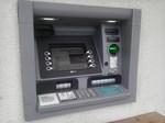 基地ATM.jpg