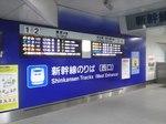 新横浜駅.jpg